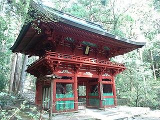 Hōrai-ji