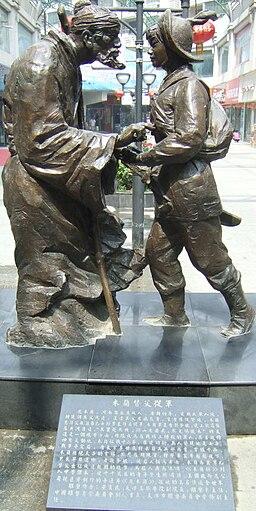 Mulan statue in Xinxiang