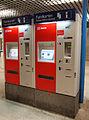 Munich - ticket machine.jpg