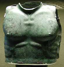 muscle cuirass
