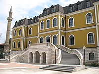 Museum of Kosovo.jpg