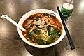 Mutton Hele noodles at Jiushi Mutton Soup Restaurant, Gongyi Xiqiao (20210721125316).jpg