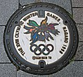 Nagano manhole cover, The XVIII Olympic Winter Games; April 2009.jpg