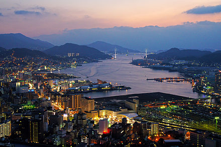 Nagasaki in Japan was founded in 1570 by Portuguese explorers Nagasaki City view from Hamahira01s3.jpg
