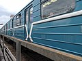Nagatinsky Metro Bridge (Нагатинский метромост) (5015235847).jpg