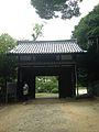 Najima Gate in Ohori Park from east.jpg
