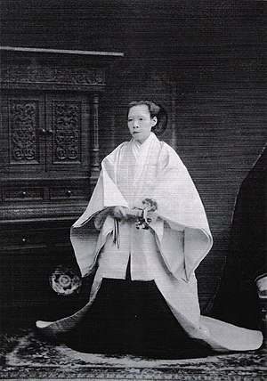 Nakayama Tadayasu - Nakayama's daughter Yoshiko
