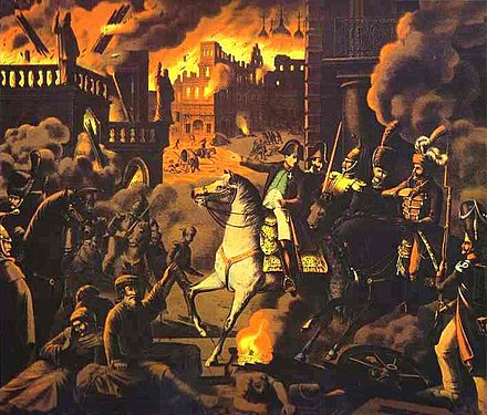The Moscow fire depicted by an unknown German artist Napoleon Moscow Fire.JPG