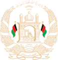 National Emblem of Afghanistan 05.png