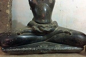 Golapurva - Chandella period sculpture of 1138  AD at Navagarh with inscription mentioning Golapurva Mahichandra