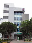 Neihu Jiuzong Post Office 20161126.jpg