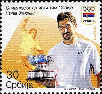 Nenad Zimonjić - Nenad Zimonjić 2008 Serbian stamp