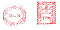 Nepal stamp type 7.jpg