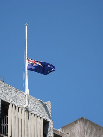 The flag flying at half-mast from the Matariki Building at University of Canterbury on the day of the death of Sir Edmund Hillary New Zealand flag half mast.jpg
