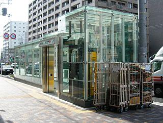 Nishiōji Oike Station Metro station in Kyoto, Japan