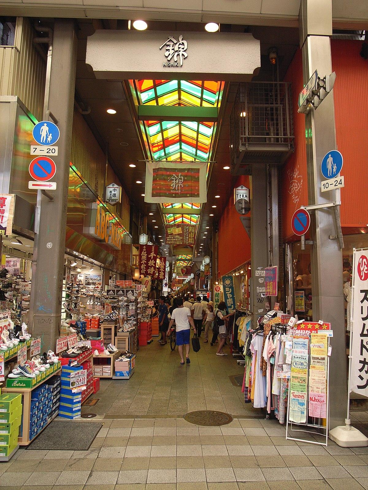 Nishiki Market - Wikipedia