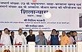 Nitin Gadkari laid the foundation stone for the Four-laning of Yamunanagar-Barwala and Ambala-Kaithal National Highways, at Saha, Haryana. The Chief Minister of Haryana.jpg