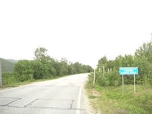 Nuorgam - Image: Njuorggan border crossing