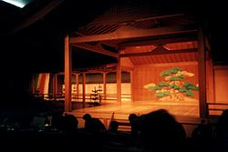Noh stage before a performance