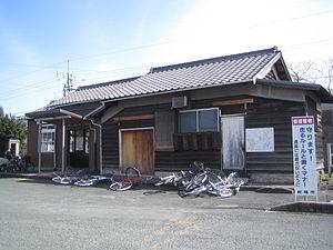 Nodajō Station - Nodajō Station