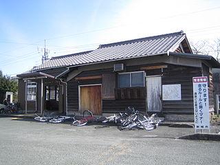 Nodajō Station Railway station in Shinshiro, Aichi Prefecture, Japan