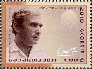 Nodar Dumbadze cover