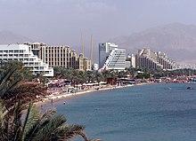 Eilat Wikipedia