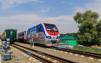 Small West Siberian Railway - Image: Novosibirsk Park Railway 07 2016 img 1