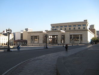 Palace of Justice of Colombia - Palace of Justice