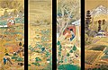 Ochiai Rofu - The Outskirts of Kyoto throughout the Season - Google Art Project.jpg