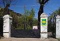 Odesa Botanical Garden 01.JPG