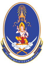 Official seal of the Territorial Defense Command, Royal Thai Army.png