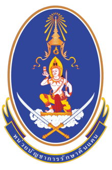 Chulachomklao Royal Military Academy - WikiVisually