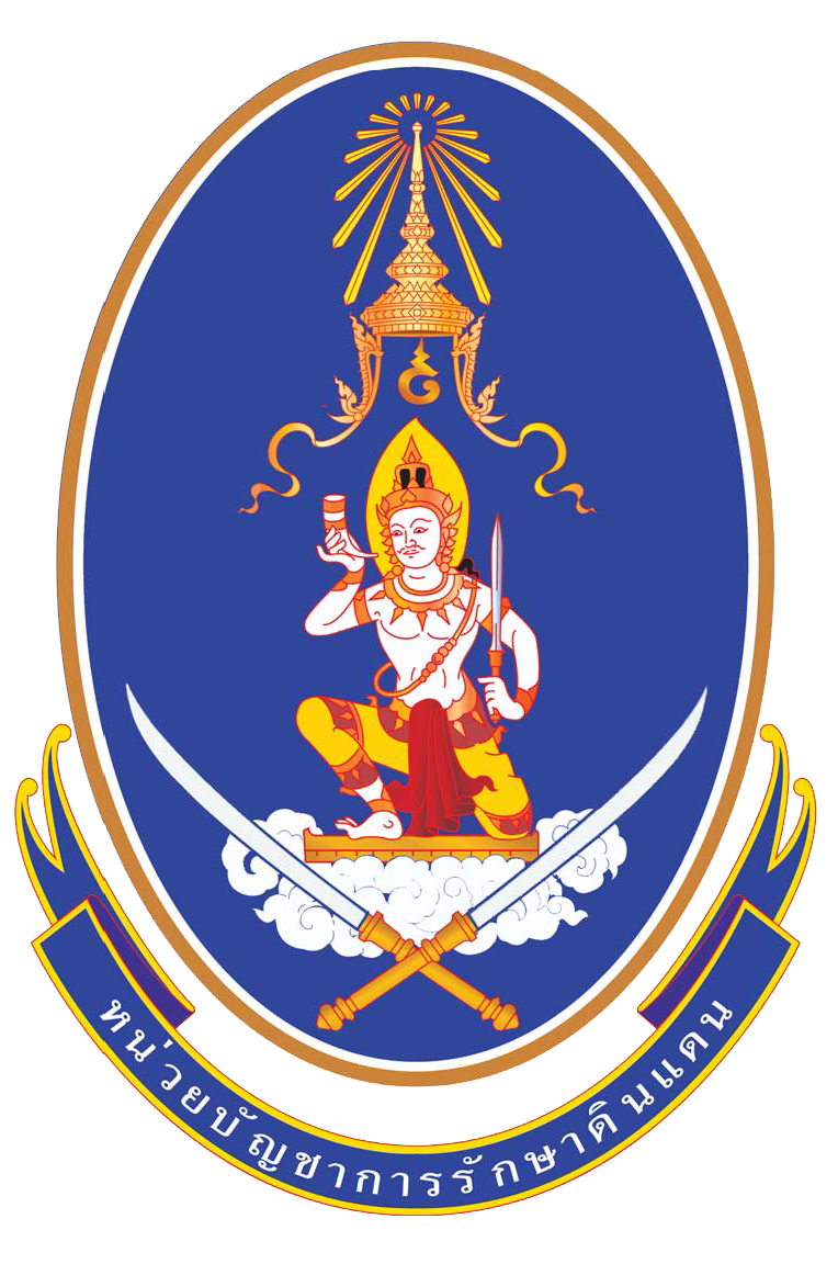 Official seal of the Territorial Defense Command