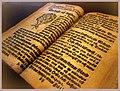 Old Pharmacy Book (14631955230).jpg