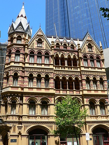 File:Old Rialto Buildings Collins Street Melbourne.jpg