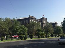 Old building of Yerevan State University2.jpg