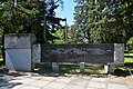 Oleshky (Tsuriupynsk)-2017 Central Park Brothery Graves and Monument of WW2 Warriors 02 (YDS 0376).jpg