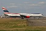One-Two-GO-Airlines B757-200 fukuoka 20041228133754.jpg