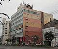 Oriental Plaza of Kushiro.jpg