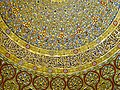 Ornament and writing at Dome of the Dome of the Rock detail 2.jpg