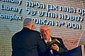 Ornerstone Ceremony New National Library of Israel Complex (2).jpg