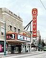 Orpheum Museum Memphis Tennessee.jpg