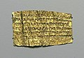 Orphic Gold Tablet (Thessaly-The Getty Villa, Malibu).jpg