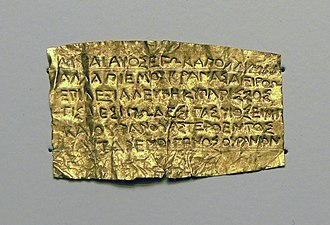 Totenpass - 4th century BC gold orphic tablet from the Getty Museum, Los Angeles