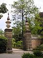 OrtoBotPadova Porta ovest.jpg