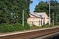 Osechenka railplatform.jpg
