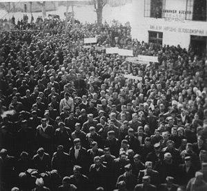 Osnivanje Osme crnogorske brigade