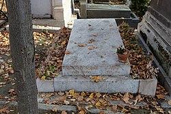 Tomb of Niay Nouri