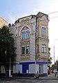 P1160353 Велика Бердичівська вулиця, 28.jpg